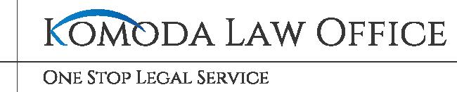 KOMODA LAW OFFICE 弁護士×税理士×社労士×司法書士