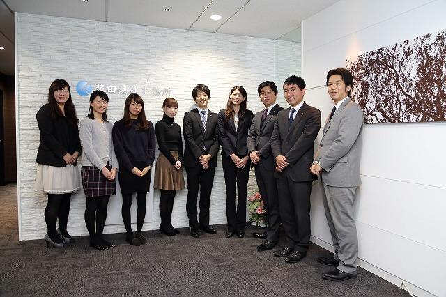 2016年弁護士法人菰田法律事務所